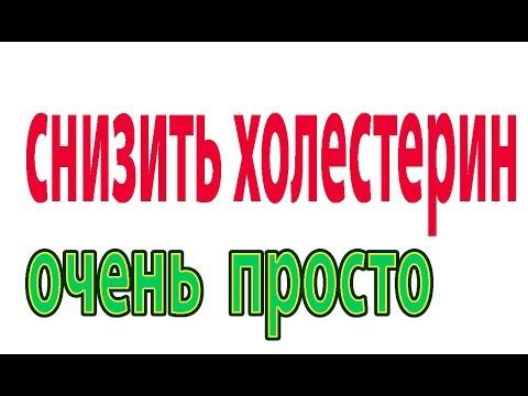 Копеечное средство от атеросклероза. Чистим сосуды головы и ног очень просто#малиновский