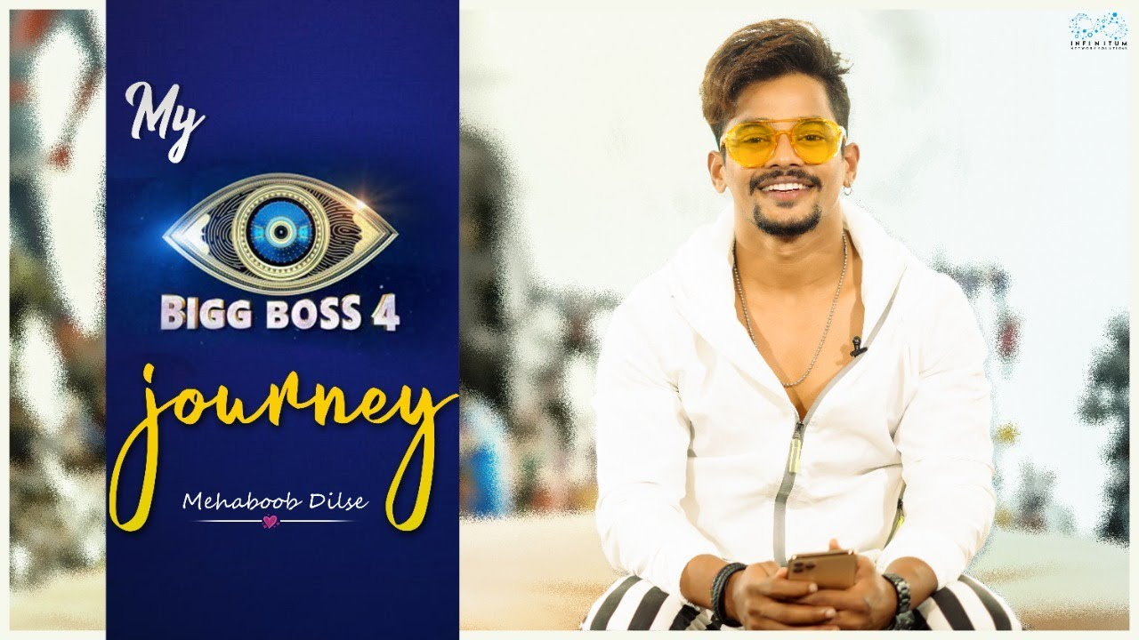 My Bigg Boss Journey | Mehaboob Dilse Official Channel Video | Infinitum Media