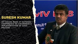 Suresh Kumar of Canara Bank at  National Conference on Awareness & Implementation of Govt. Policies