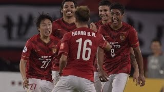 Video Gol Pertandingan Guangzhou Evergrande vs Kashiwa Reysol