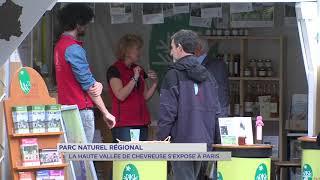 Anniversaire : les Parc Naturels Régionaux ont 50 ans