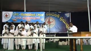 Video Aradhanaku yodyuda IPC hyderguda 2014 download MP3, 3GP, MP4, WEBM, AVI, FLV Maret 2018