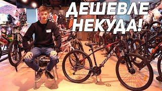 как выбрать велосипед до 20000 рублей | Твой первый байк