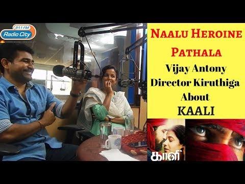 4 Heroine Enakku Pathala - Vijay Antony Feelings - Kaali Movie