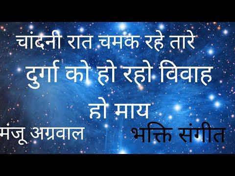 Video - https://youtu.be/ZX1FAuSxAq0         मां कालरात्रि की जय (सातवां नवरात्रि)