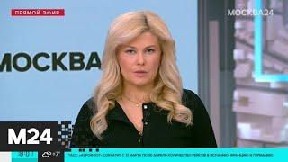 Пять московских судов эвакуируют из-за угрозы взрыва - Москва 24