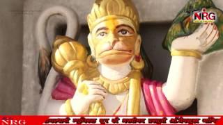 श्रवण सेंदरी का हिट भजन | Salasar Ka Raja | Rajasthani New Bhajan | हनुमान भजन | Lulas Rampura Live
