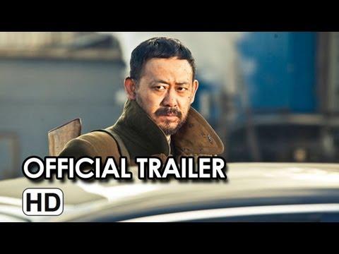 A Touch of Sin (Tian Zhu Ding) Official Trailer - Festival de Cannes Award Winner 2013