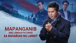Tagalog Christian Movie 2018 Mapanganib ang Landas Papunta sa Kaharian ng Langit (Trailer)