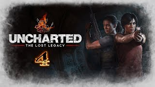 Uncharted The Lost Legacy - 4 ЭкшОн