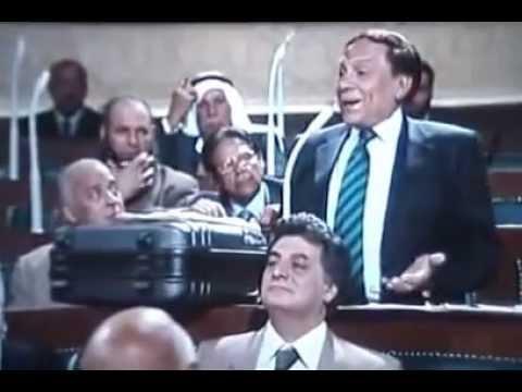 انتوا بتقولوا ايه يا جماعه ديه مناعه برلمان 2015 Youtube