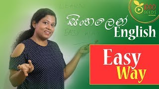 Lesson 01 - Learn English Easy Way Learn English