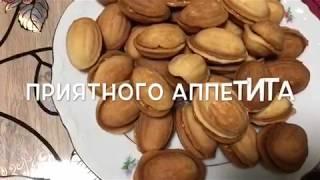 Орешки как приготовить очень вкусные Орешки пошаговый рецепт от Irina ja вкусно как у бабушки