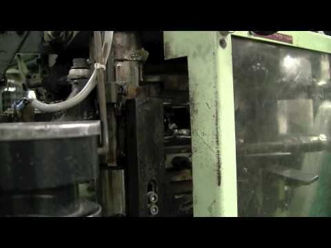 "Furnace MFG 7"" Vinyl Record Pressing - YouTube"