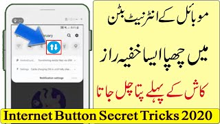 Internet Button Secret Trick 2020 | Android Hidden Settings | Urdu/Hindi