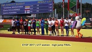 EYOF 2017 | U17 women | high jump FINAL