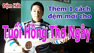 Kiểu Chơi Khác Của Bài TUỔI HỒNG THƠ NGÂY Guitar Đệm Hát Cơ Bản Tự Học