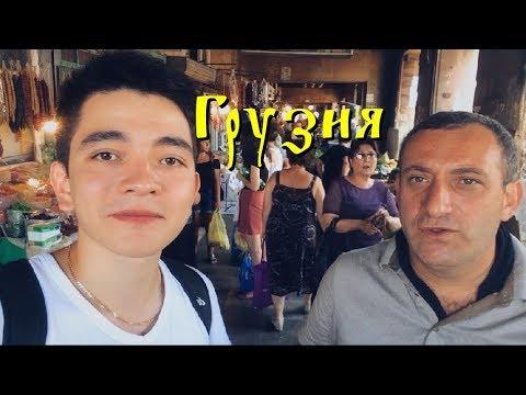 О Путине, Тбилиси