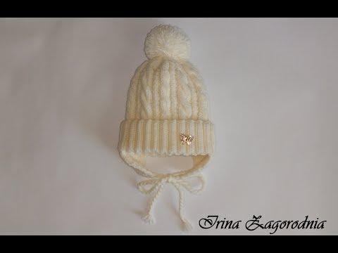 Детская шапка спицами для девочек для начинающих на зиму