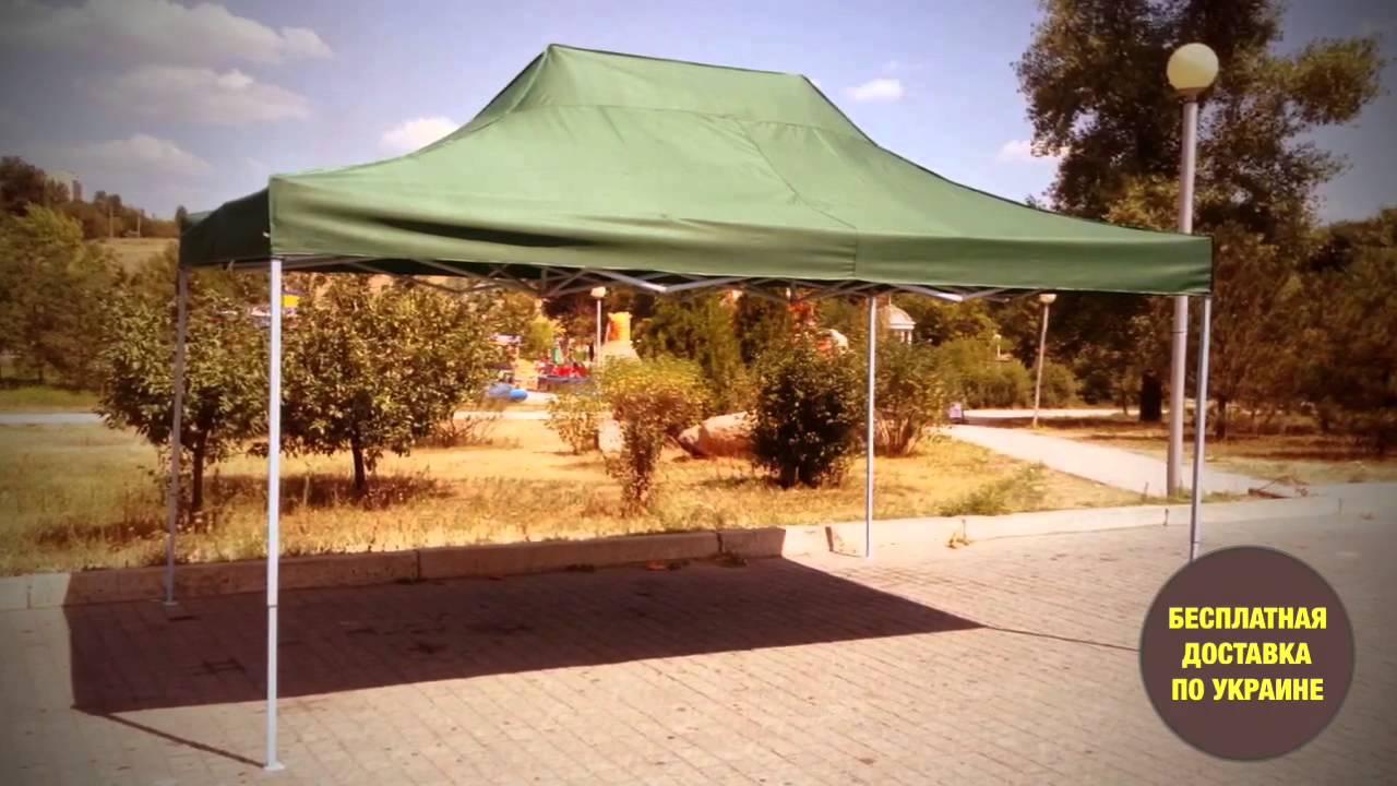 Как собрать торговую палатку 3х2 м. Торговая палатка 2х3 купить в .