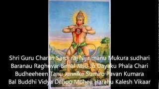 Hanuman Chalisa - Full HD Video with Lyrics