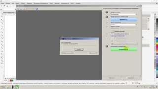 Лекция 1: Начало работы с программой, интерфейс CorelDRAW X7