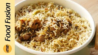 Sofiyani (white) Biryani Recipe By Food Fusion