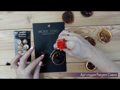 Новое видео! Урок по созданию открытки