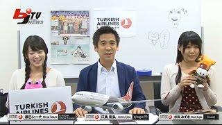 毎度おなじみbjリーグの江島氏と公認ブースター辰巳シーナがターキッ...