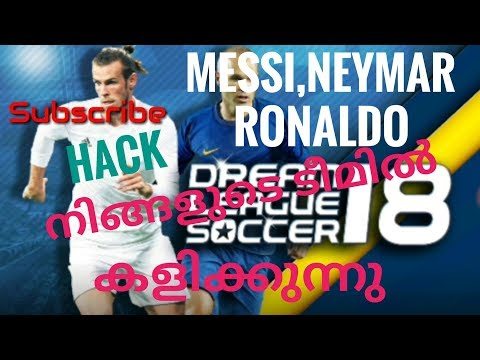 dream-league-hack-2018-malayalam-(no-want-any-apps)
