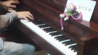 「ドーナツホール」 を弾いてみた 【ピアノ】