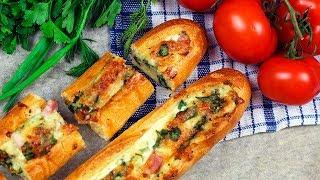 ГОРЯЧИЕ БУТЕРБРОДЫ В ДУХОВКЕ. ВКУСНЫЕ горячие бутерброды в духовке!