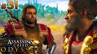Assassin's Creed Odyssey (31) - Idziemy na wojnę! | Vertez | Zagrajmy w AC Odyseja