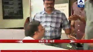 Samir Bhujbal held on money laundering charges