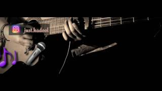 انتحل شخصيتك_عبد المجيد عبدالله (cover)عزفي جيتار
