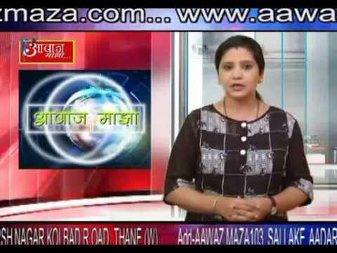 Aawaz Maza  Like Subscribe