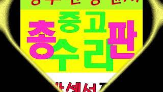 SM7네비매립+현대 블…