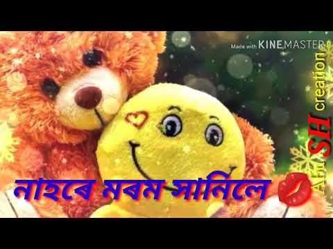 Najitora 2019| Biya Patu| Zubeen garg | Nirmali Das |New Assamise Whatsapp status video song