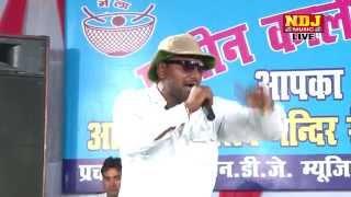New Haryanvi Ragni #  PAHLE AALI CHIKNAI RAHI NA # Pawan Pilania |  NDJ MUSIC