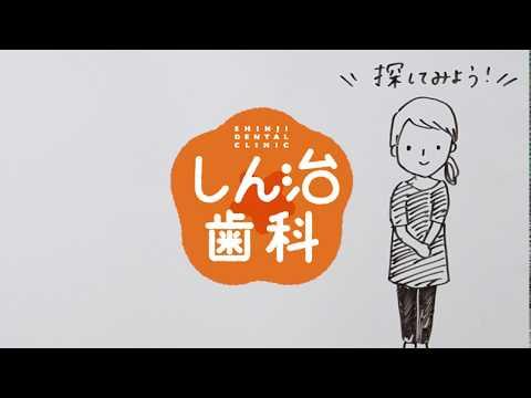 (一社)予防歯科協会主催の「第3回予防歯科普及講演会」を7月15日に東京で開催します