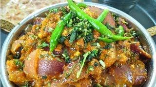 बिना सब्जी के बनी यह स्वादिष्ट सब्जी खाकर आपको इसके स्वाद पर यकीन नहीं होगा - Malai Pyaj ki Sabji