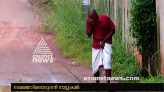 Kollam Parippally medical college Dumping of toilet waste in public road