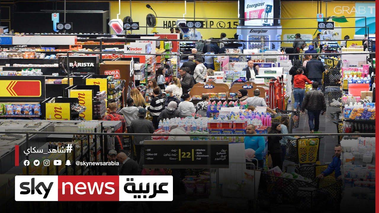 لبنان: الحكومة تبحث رفع الدعم عن المنتجات الغذائية الأساسية
