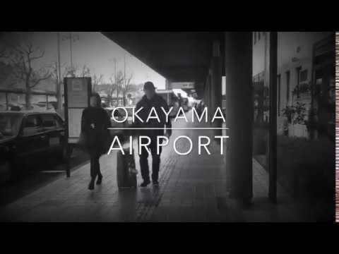 ビデオスナップ OKAYAMA AIRPORT