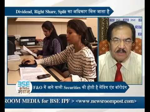 Know all about Stock Lending & Borrowing (SLB) in BSE Nivesh Manthan Episode #39