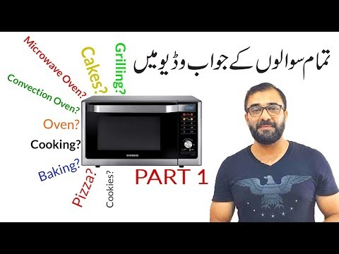 how-to-use-microwave-oven-complete-beginners-guide-urdu-2019