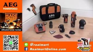 Video AEG Powertools Cordless Multi Function Tools Model BWS 12 C Li - เครื่องมือไร้สายอเนกประสงค์เออีจี download MP3, 3GP, MP4, WEBM, AVI, FLV Juli 2018