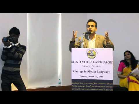 Mr  Aman Chopra Addressing Students Of Delhi Metropolitan Education