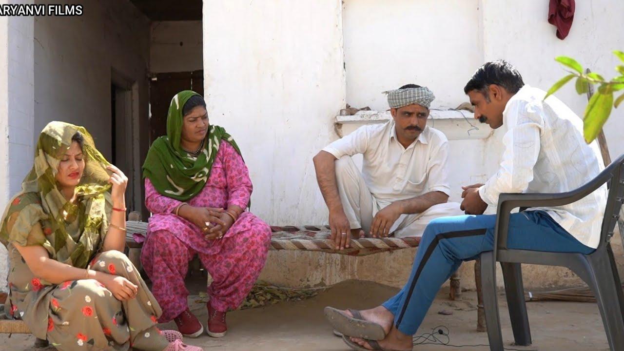 टाइम टाइम की बात   टाइम सबका बदलता हैं एक बार वीडियो जरूर देखे   Emotional Video Haryanvi Natak