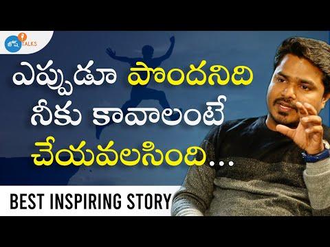 మీ Vikram Aditya గురించి  తెలుసుకోండి | Vikram Aditya  Channel |Josh Talks Telugu